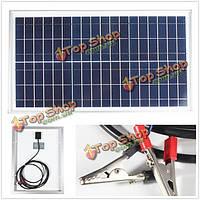 12v 20Вт поликристаллическая солнечная батарея на 466мм x 357мм x 23мм с кабелем на 3 м