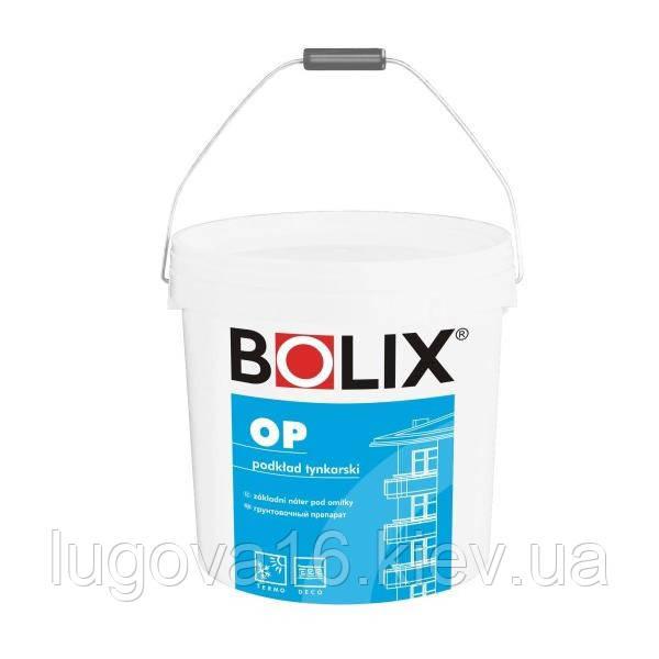 BOLIX OP Грунт з кварц.наповнюють. для акрилових і минеральн. штукатурок 10 кг