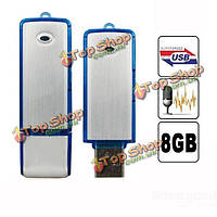 Диктофон цифровой 8GB USB 2.0 2в1