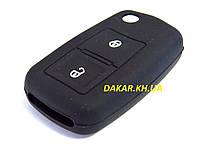 Силиконовый чехол для ключа Volkswagen 1065, фото 1