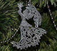 Новогоднее украшение Ангел обьемный серебро 0318