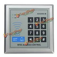 Безопасности RFID расстояние вступление дверной замок система контроля доступа 10 ключей