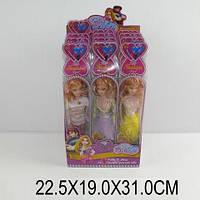 Набор кукол Рапунцель 9584A-5