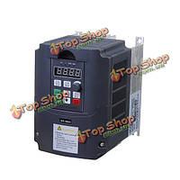 Инвертор частотно-регулируемый привод 220В/380В 1.5 кВт/2.2 кВт