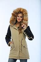 Парка женская зимняя комбинированная П-11 с капюшоном и опушкой из натурального меха  Blue Frost Fox., фото 1