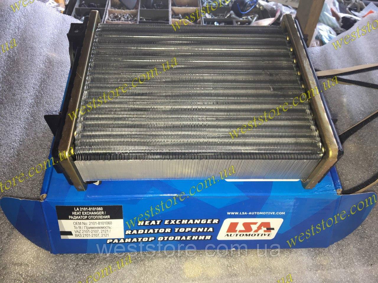 Радиатор отопителя печки Ваз 2101 2102 2103 2104 2105 2106 2107 2121 21213 21214 Нива 1111 Ока LSA (алюм.)