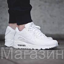 Мужские кроссовки Nike Air Max 90 Leather White Найк Аир Макс 90 белые, фото 3