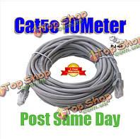 10м (30 футов по RJ45 категории 5E кат 5е кабель cat5 Ethernet сети LAN кабель патч свинца