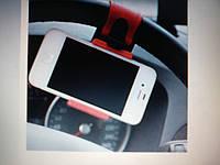 Держатель телефона на руль в авто