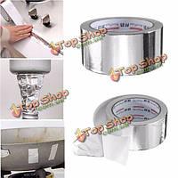 50мм х 25м серебро алюминиевой фольги ленты жары отражения самоклеящаяся уплотнительная лента рулон