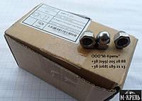 Гайка колпачковая М8 ГОСТ 11860-85, DIN 1587 из нержавейки