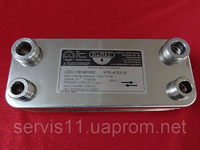 Купить теплообменник к котлу hermann Кожухотрубный испаритель Alfa Laval DH2-323 Анжеро-Судженск