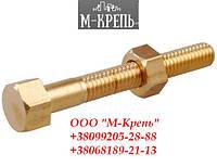 Болт М5 ГОСТ 7798-70, ГОСТ 7805-70, DIN 931, DIN 933, шестигранный из латуни