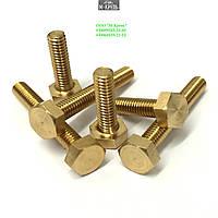 Болт М18 ГОСТ 7798-70, ГОСТ 7805-70, DIN 931, DIN 933, шестигранный из латуни