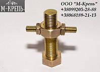 Болт М12 ГОСТ 7798-70, ГОСТ 7805-70, DIN 931, DIN 933, шестигранный из латуни