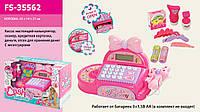 Кассовый аппарат FS-35562 (1452784) батар, свет,звук,сканер,калькулятор,аксесс, в кор.33*14*21см
