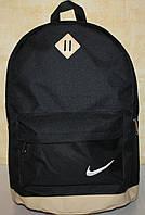 Спортивный городской рюкзак Nike с кожаным дном черный бежевый