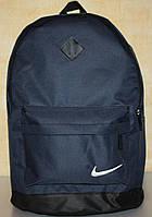 Спортивный городской рюкзак Nike с кожаным дном темно-синий черный