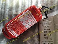 Огнетушитель порошковый автомобильный с манометром ВП-2(3) 2кг Запорожье