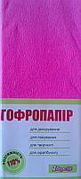 Бумага Гофрированная Розовая 701542 1 вересня Украина