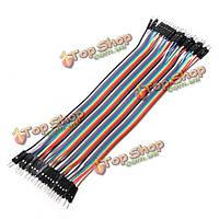 40шт 20см мужчины к мужчине кабель цвет макетной платы скачок провода перемычку