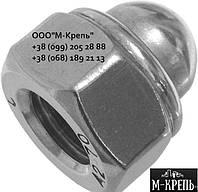 Гайка М6 DIN 986 нержавеющая, самоконтрящаяся колпачковая, шестигранная