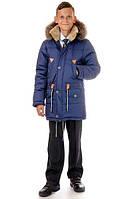 Зимняя куртка парка для мальчика с натуральным мехом енота