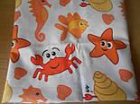 Лоскут ткани №204а ткань с изображением морских жителей оранжевого цвета, фото 2