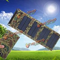 5V 7W 1270мА поликристаллического складная солнечная батарея блок 510мм х 190мм х 5мм