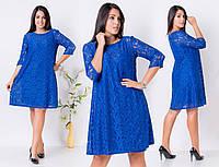 """Стильное платье """"Гипюр"""" в больших размерах в расцветках (30-8075)"""