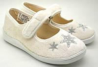 Обувь детская домашняя / прогулочная. Модель 001-ДВ Снежинка (28-31,5).