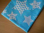 Лоскут ткани №282  с белыми звёздами на голубом(более голубоватом) фоне, фото 2