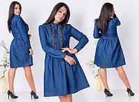 """Стильное платье """"Джинс Рюшь"""" в больших размерах (30-8150)"""