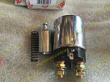 Реле втягивающее стартера Ланос Lanos 1.4 AS SS 9007 на 2 болта, фото 7