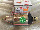 Реле втягивающее стартера Ланос Lanos 1.4 AS SS 9007 на 2 болта, фото 2