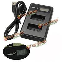 Ahdbt-201 301 зарядное устройство для двух аккумуляторов ЖК-интеллектуальный экран для GoPro HD Hero 2 3 3 плюс