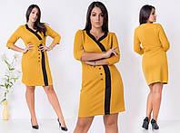 """Модное платье """"Трикотаж Сота"""" в больших размерах в расцветках (30-8147)"""