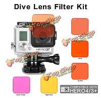 Красочный отключаемый фильтр комплект для подводного плавания объектив Gopro герой 3 плюс 4 камера спорта