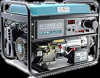Könner&Söhnen KS 10000E-ATS - бензиновый генератор