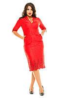Женское платье больших размеров из экозамши с перфорированным рисунком