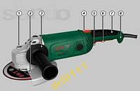 Болгарка DWT WS24-230 T (оригинал,гарантия 2 года)