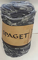 Трикотажная ленточная пряжа Spaghetti _35_