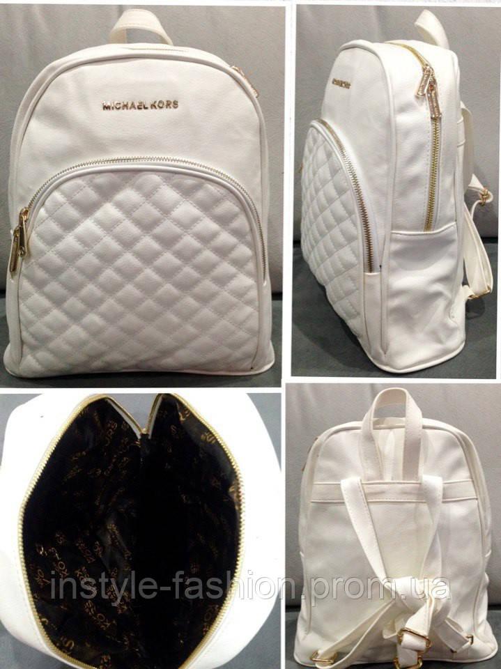 Рюкзак женский брендовый сумка Michael Kors Майкл Корс белый  купить ... c059d264936