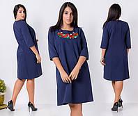 Стильное платье с вышивкой в больших размерах в расцветках(30-8141)