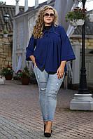 Жакет Смэш синий на одну пуговицу трикотаж амелия в полоску большого размера 48-94 батал
