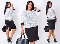 """Стильное платье гипюровый верх """"Баска"""" в больших размерах в расцветках (30-8071)"""