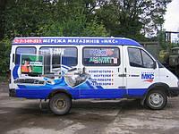 Реклама на маршрутках. Размещение и изготовление рекламы в Харькове
