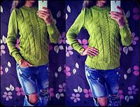 Вязаный свитер с косами, р.42-48 разные цвета, производство Украина