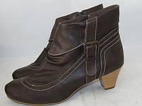 BPC _ стильные ботинки _ 27-27.5 см _ н05