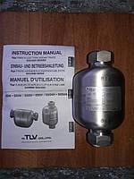 TLV Конденсатоотводчик для дренажа паропровода TLV SS3V-21